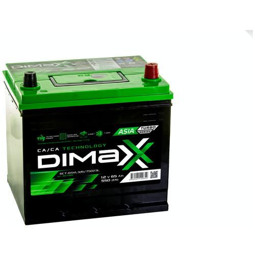Аккумулятор автомобильный DIMAXX Turbo 65 Ач 550 А обр. пол. (601065) АКБ для авто
