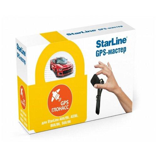 StarLine GPS/GLONASS мастер (GPS антенна для StarLine A93/A63)