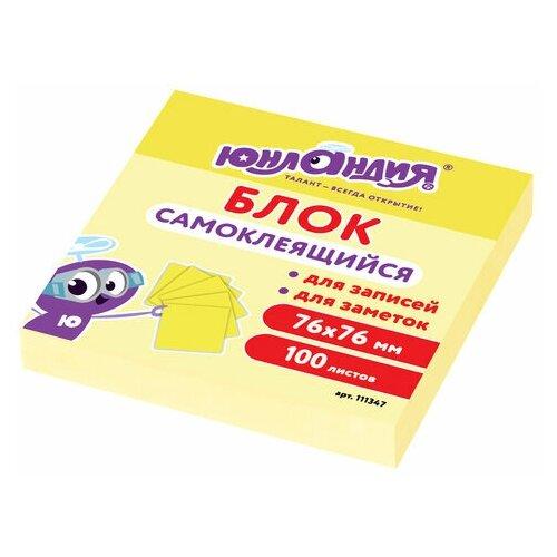 Купить Стикеры (самоклеящийся блок) Юнландия, 76х76мм, желтый пастель, 100 листов, 24 уп. (111347), Бумага для заметок
