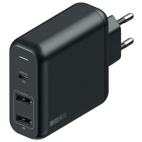 СЗУ PD60Вт(USB-C(PD) + 2*USBA), черное + магн кабель TypeC-TypeC,2.0м т-серый