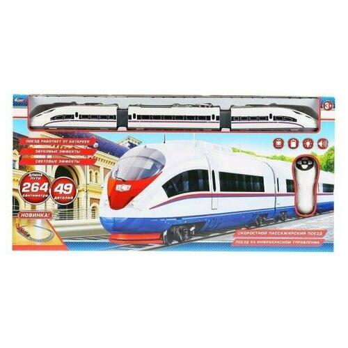 Фото - 1307F012-R Играем вместе Играем вместе Железная дорога Грузовой поезд на радиоуправлении (свет, звук), 264 см железные дороги играем вместе железная дорога 308 см