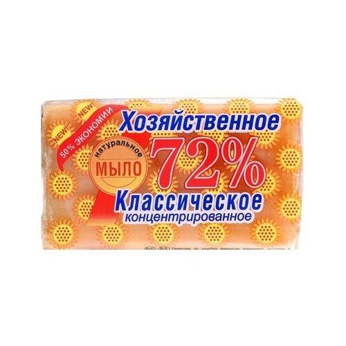Аист Мыло хозяйственное аист Классическое 72% 150 г