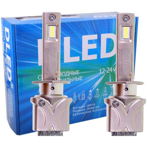 Автомобильная светодиодная лампа H1 SMART 4S DLED (Комплект 2 лампы)