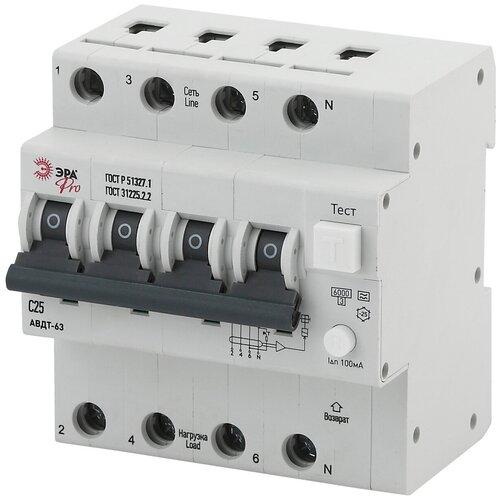 Фото - ЭРА Pro Автоматический выключатель дифференциального тока NO-902-18 АВДТ 63 3P+N C25 100мА тип A (30 автоматический выключатель дифференциального тока tdm electric sq0202 0004 авдт 63 c25 30 ма