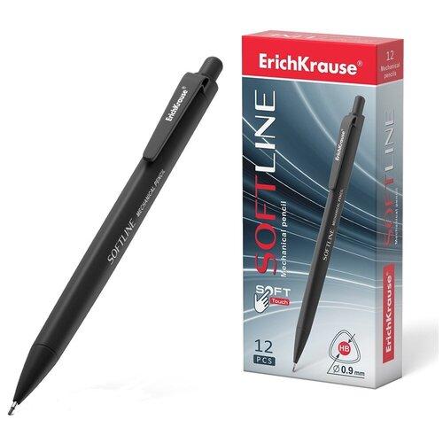 Карандаш механический Erich Krause® SoftLine 0.9 мм, НВ (в коробке по 12 шт.) недорого