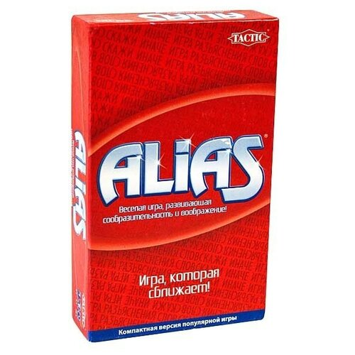 Настольная игра Tactic Games Алиас Скажи иначе, компактная версия (Alias) недорого