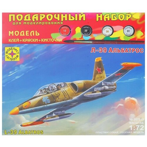 Моделист Сборная модель «Самолёт Л-39 «Альбатрос»