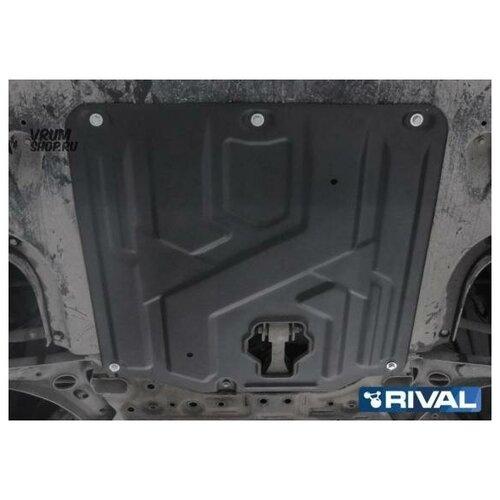 RIVAL 11123821 Защита картера и КПП Hyundai Elantra 2019-, Kia Ceed 2018-, Kia Cerato IV 2018-, V - 1.6 2.0 128-150л.с. с крепежом недорого