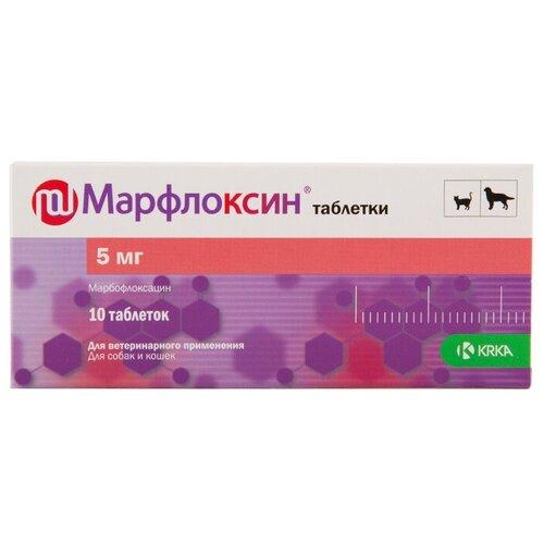Препарат для собак и кошек KRKA Марфлоксин 5мг 10таб.