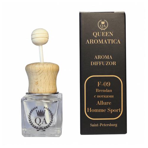 Автопарфюм Queen Aromatica Diffuzor Brendan (с нотками Allure Homme Sport) F-09, Ароматизатор салона