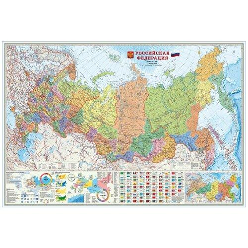 Фото - Карта настенная Российская Федерация, 1:5,5млн., 107*157см Геодом, П/А+инфографика. карта настенная россия физическая 1 5 2млн 107 157см геодом