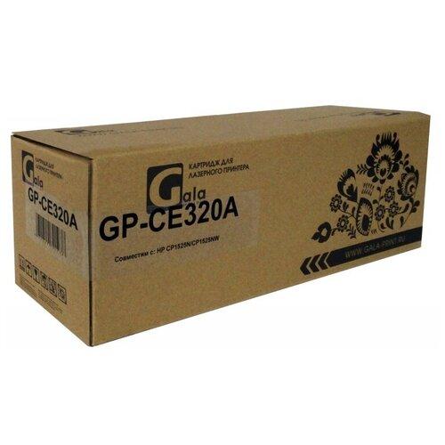 Картридж GP-CE320A для принтеров HP LJ CP1525N, CP1525NW, CM1415, 1415fnw Black 2000 копий GalaPrint