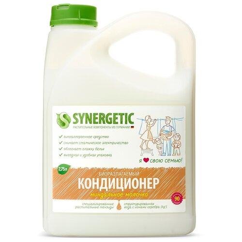 Фото - Synergetic Концентрированный кондиционер для белья Миндальное молочко, 2.75 л synergetic кондиционер для белья миндальное молочко 1000 мл synergetic