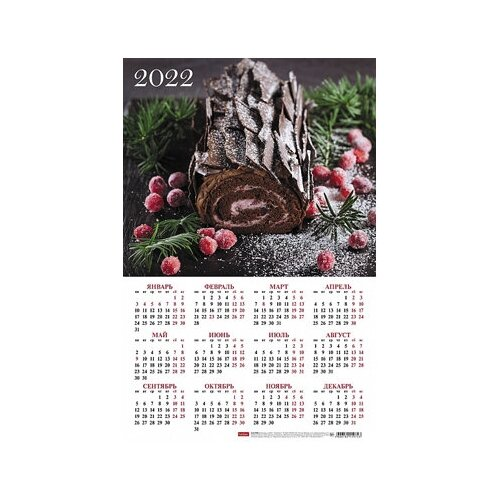 Календарь настенный листовой А3ф 29х44см на 2022г Картон мелованный-Сладкая жизнь-