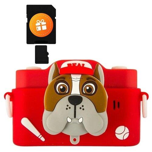 Детский цифровой фотоаппарат с чехлом - Собака 40 МП + флешка 4GB в ПОДАРОК / Лучшие детские фото на ярком дисплее / Оригинальный подарок для ребенка детская фото и видео камера Dogs 40 Мп (Красный)