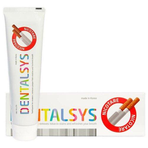Зубная паста для курящих Kerasys Dental Clinic 2080 Dentalsys Nicotare Toothpaste