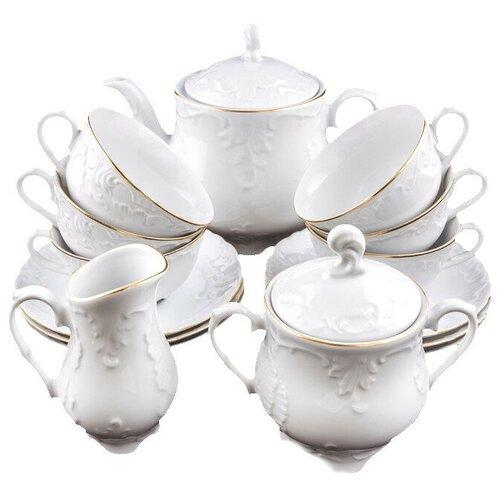 Чайный сервиз на 6 персон 15 предметов Cmielow