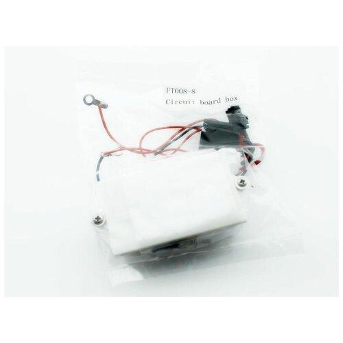 Приёмник (с крепежом) для катера Feilun FT008 - FT008-8