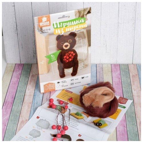 Купить Школа талантов Набор для творчества. Игрушка из шерсти «Медвежонок с ягодами», Изготовление кукол и игрушек