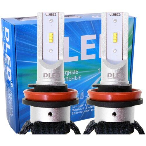 Автомобильная светодиодная лампа H11 SMART 4 PRO DLED (Комплект 2 лампы)