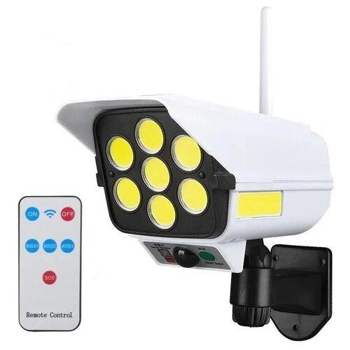Уличный настенный светильник-прожектор Муляж камеры видеонаблюдения CL-877B на солнечных батареях с датчиком движения и пультом