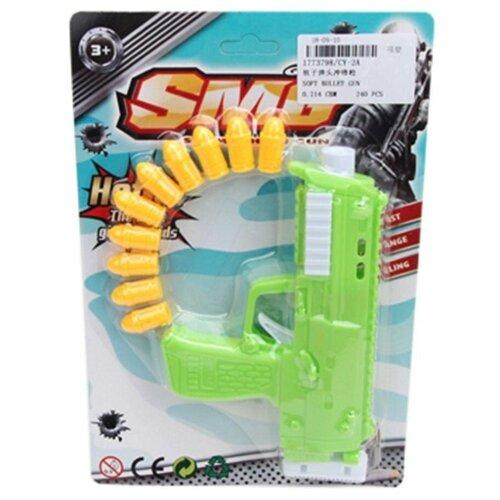 Пистолет, в комплекте пули 10шт. Shantou Gepay, арт.CY-2A пистолет shantou gepai call of