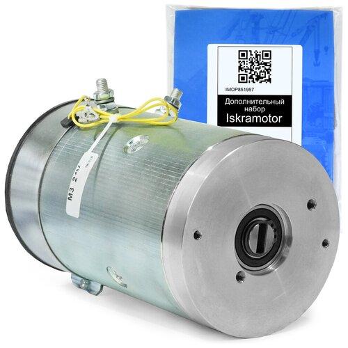 Электродвигатель MAHLE AMK5633 (MM 53, 11.212.306, IMM302306) с набором Iskramotor для гидроборта, электростанции