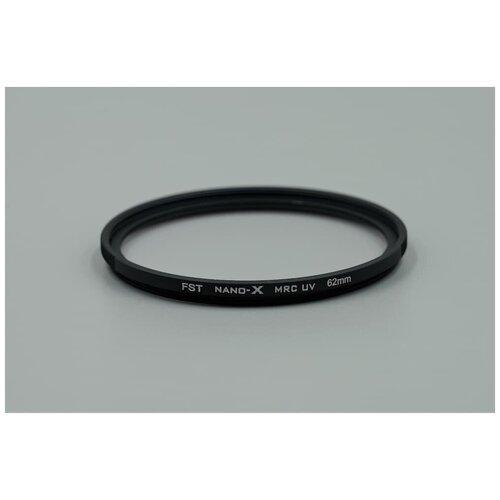 Фото - Ультрафиолетовый защитный фильтр FST 62mm NANO-X MCUV поляризационный фильтр fst 77mm nano x cpl