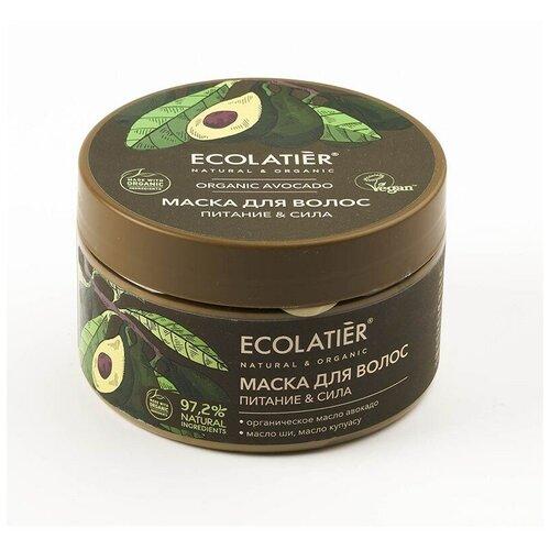 Купить Ecolatier GREEN Маска для волос Питание & Сила Серия ORGANIC AVOCADO, 250 мл, ECO Laboratorie
