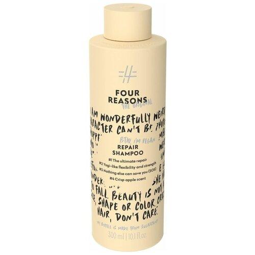 Фото - Шампунь для восстановления поврежденных волос Four Reasons Original Repair Shampoo 300 мл шампунь для восстановления поврежденных волос indola innova repair shampoo 300 мл