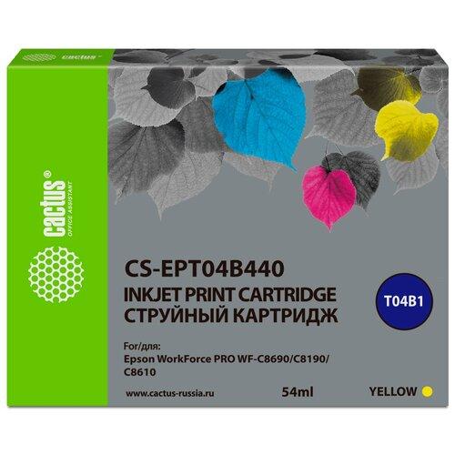 Фото - Картридж cactus CS-EPT04B440, совместимый картридж cactus cs c4911 совместимый