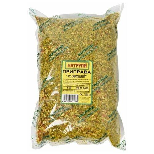 Приправа 12 овощей в пакете, 1000 гр приправа для овощей 50 гр