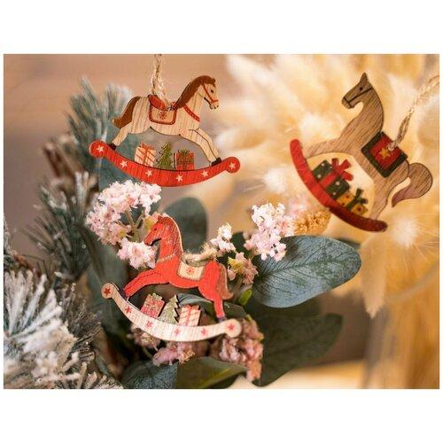 Набор ёлочных игрушек лошадки-качалки, дерево, 9 см, 9 шт., Breitner