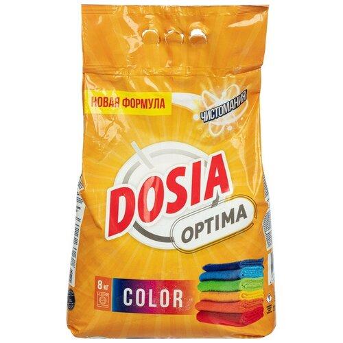 Порошок стиральный DOSIA Optima автомат Color 8 кг недорого