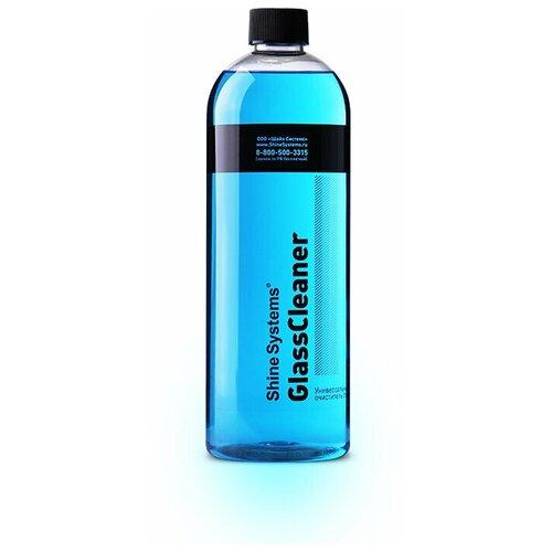 Фото - Очиститель стекол универсальный с антистатиком Shine Systems GlassCleaner, 750 мл, SS903 sano jet универсальный очиститель различных поверхностей с пищевой содой 750 мл спрей