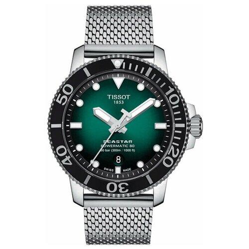 Наручные часы Tissot Seastar 1000 Powermatic 80 T120.407.11.091.00