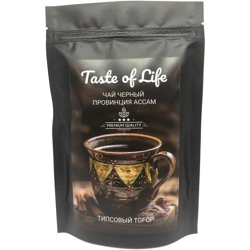 Ассам типсовый T.G.F.O.P., индийский черный чай. Taste of life. 100 гр. чай черный типсовый цейлонский высшей категории s f t g f o p шри ланка taste of life 100 гр