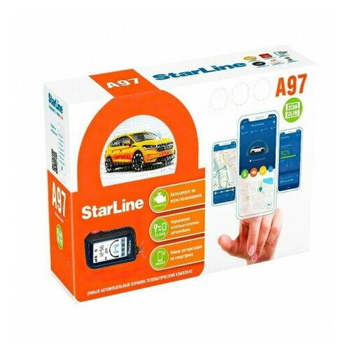 StarLine A97