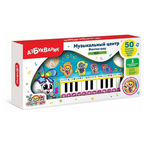 Купить Музыкальный центр Фантик-шоу Азбукварик 4680019285993, Развивающие игрушки