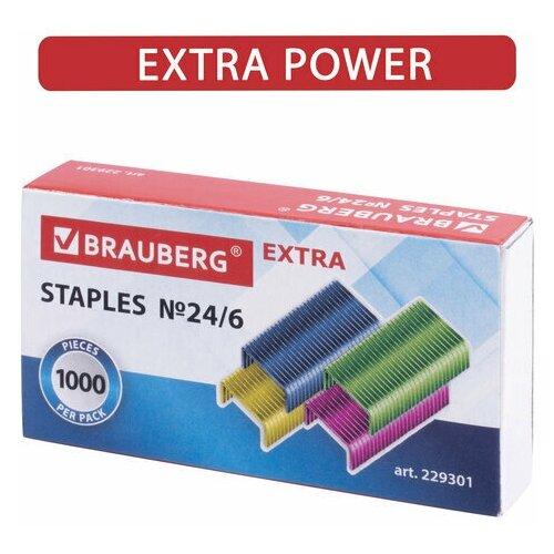 Скобы для степлера цветные №24/6, 1000 штук, BRAUBERG EXTRA, до 30 листов, 229301