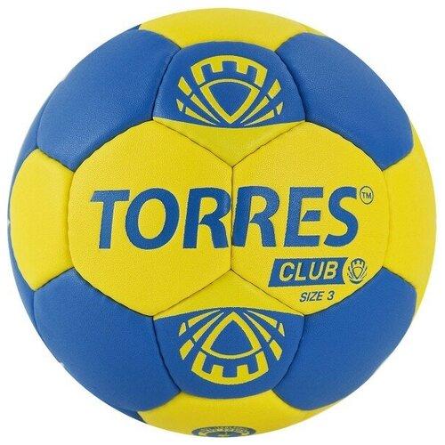 Мяч гандбольный Torres Club арт.H32143 р.3