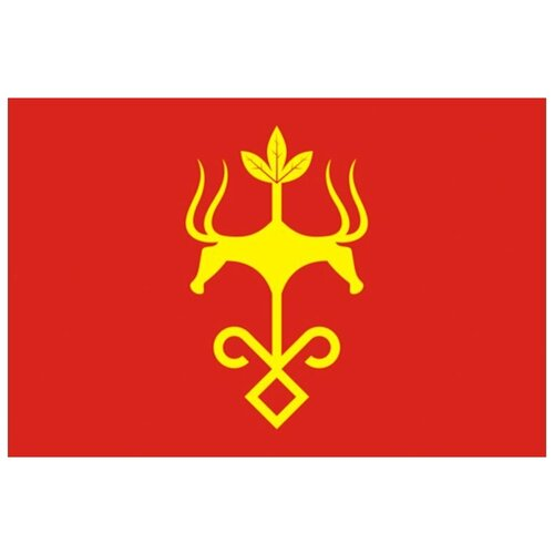 Флаг города Майкоп