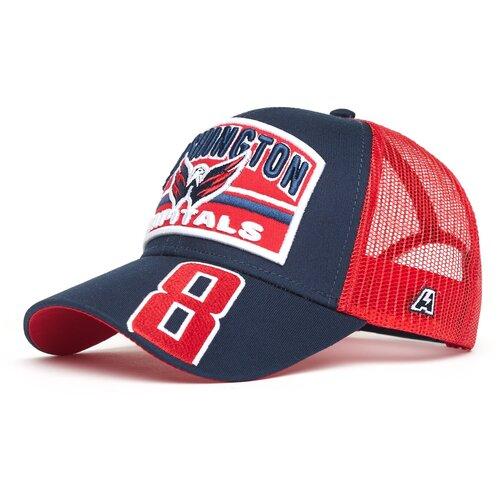 Бейсболка Atributika&Club Вашингтон Кэпиталз 31320
