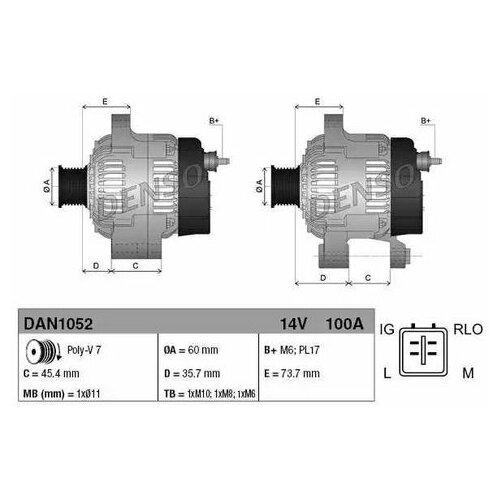 Генератор Denso DAN1052 для Toyota RAV 4 III