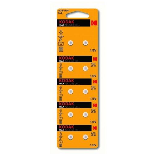 Kodak Батарейка Kodak AG3 (392) LR736, LR41, 10шт (KAG3-10)
