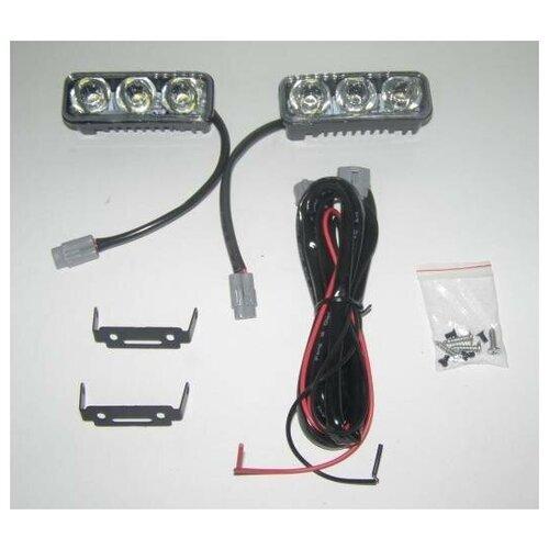 Дневные ходовые огни 24V 3 SMD комплект (Автосвет)
