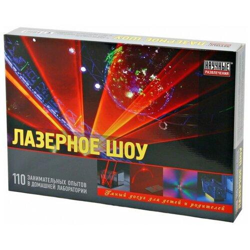 Лазерное шоу, Научные развлечения (набор для опытов, 110 опытов, НР00008)