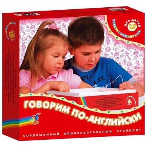 Дрофа Электровикторина Говорим по-английски