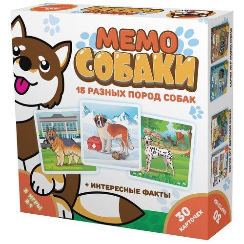 Купить Настольная игра Нескучные игры Мемо Собаки, Настольные игры