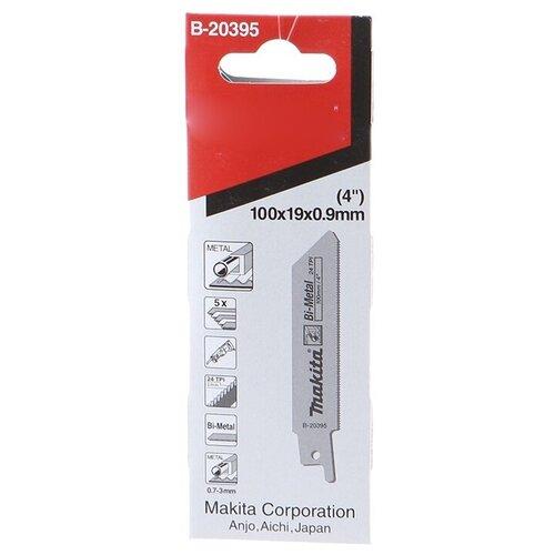 Полотно Makita B-20395 по металлу, 100мм, шаг зуба 1.1мм, 5шт полотно пильное makita 100мм 5шт b 20454